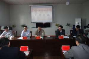 浙江省散办考核调研衢州市2017年度散装水泥目标管理工作电动葫芦